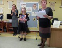 Więcej o Konkurs recytatorski im. Michaliny Chełmońskiej Szczepankowskiej 2017