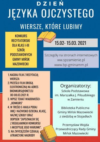 """Plakat z informacjami o gminnym konkursie recytatorskim """"Wiersze, które lubimy"""" dla klas 1-3 szkół podstawowych , organizatorzy, czas trwania, regulamin"""